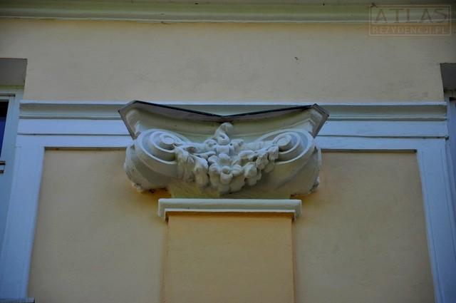Opole Lubelskie - Pałac