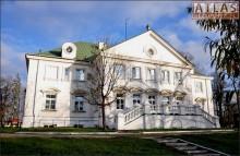 Gościeradów - Pałac